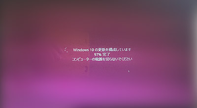 windows1002